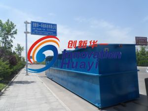 Containerized Underground Effluent Treatment Plant pictures & photos