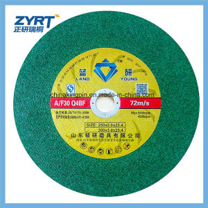 Green Double Nets Abrasive Flap Cutting Wheel for Stainless Steel pictures & photos