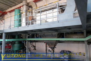 Flash Drying Machine for Pyridaben pictures & photos