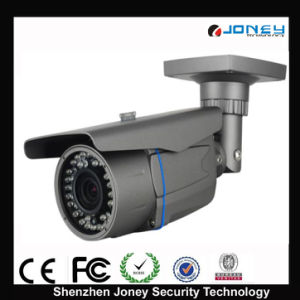 Waterproof Day Night Vision Outdoor CCTV Camera pictures & photos