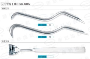 Cheek Retractors pictures & photos