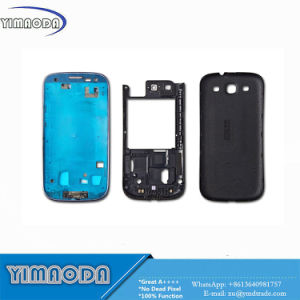 Full Housing Front Bezel, Middle Frame, Rear Battery Cover Set for Samsung Galaxy S3 I9300 I9305 9300I pictures & photos