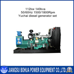 China Brand 140kVA Yuchai Engine Large Power Reserve Diesel Generator Set
