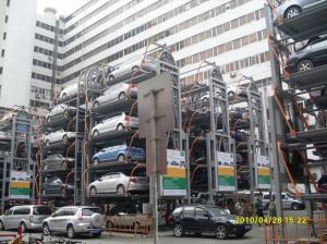 Parking Lot Solution pictures & photos