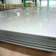 Stainless Steel Plate Sheet (304 304L 316L 310S) pictures & photos