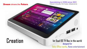 Innovation Smarthome 7inch Screen Dual Boot Dual OS TV Box pictures & photos