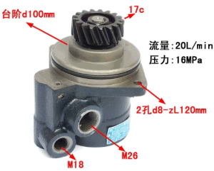 High Quality HOWO Truck Parts Tranversor Hydrulic Pump pictures & photos