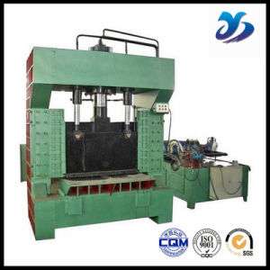 Guillotine Shear for Scarp Metal Cutting pictures & photos
