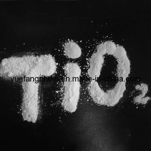 Ivory Anatase Titanium Dioxide TiO2 Powder pictures & photos