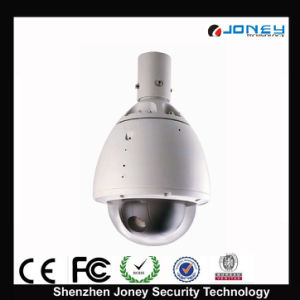 650tvl Intelligent High Speed Dome Camera with 30X Optical Zoom and Without IR pictures & photos