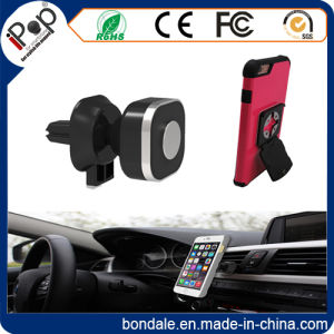 Magnetic Car Mount Holder for Cell Phone with Fast Lock Holder pictures & photos