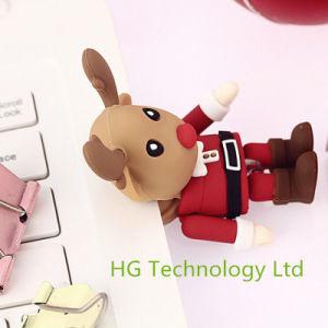 a Very Nice USB Flash Drive (HGW-095)