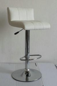 Modern Design Bar Stool for 2013
