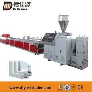 PVC Plastic-Steel Profile Equipment Production Line (SJSZ51/105)