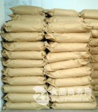 Food Grade Sodium Dehydroacetate pictures & photos