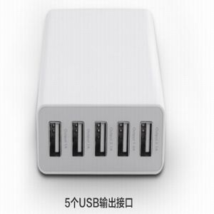 Five Ports USB Adapter for iPhone 6 & Galaxy S6 pictures & photos