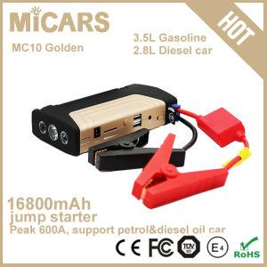 12V 16800mAh Battery Car Pocket Long Lifetime Mini Jump Starter