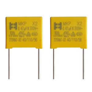 Yellow Metallized Polypropylene Film X2 Capacitor
