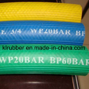 High Pressure Rubber and PVC Air Hose with SGS Certificate pictures & photos