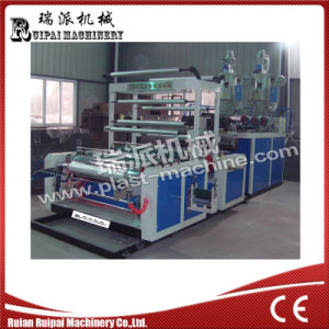 Double Layer Co-Extrusion Stretch Film Machine Price pictures & photos