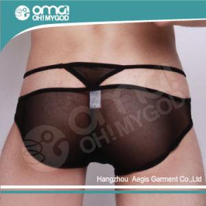 Sexy Men Thong Boxer Net Underwear (A48)