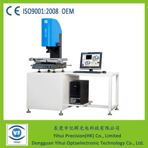 Dimensional Measurement System (YF-1510)