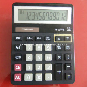 Tax Rate 150 Step Check Calculator, Office Desktop Calculator (MJ-220TG)