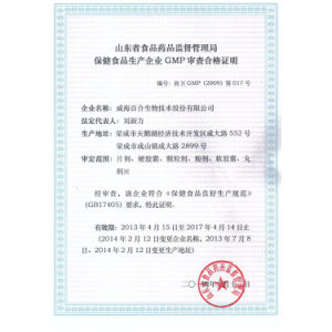 GMP Certified Nutritional Supplement Fish Oil Manufacturer pictures & photos