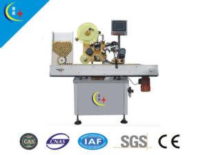 Automatic Horizontal Labeling Machine (YXT-BA)