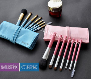 7PCS High Quality Cosmetic Makeup Brush Set with Pink PU Case
