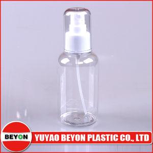 Pet Plastic Spray Bottle (ZY01-B022) pictures & photos