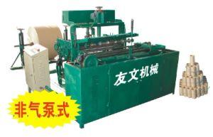 Full-Auto Paper Tube Making Machine