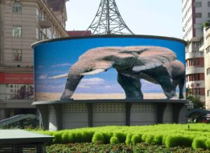 P20 Full Color Outdoor LED Video Display (UC-OF-P20C)