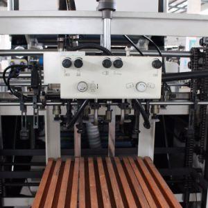 Msfm-1050b Automatic Vertical Laminator Machine pictures & photos