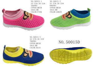 No. 50015 Kids Mesh Sport Shoes Three Colors pictures & photos