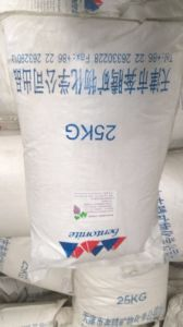 Acid-Activated Bentonite for Refining Oil /Food Oil pictures & photos