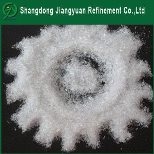 Fertilizer Grade Magnesium Sulphate Heptahydrate 99.5% pictures & photos