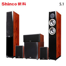 "12"" Active Speakers PA Speaker Plastic Bluetooth Speaker pictures & photos"
