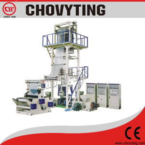 Film Blowing Machine (CWHL) pictures & photos