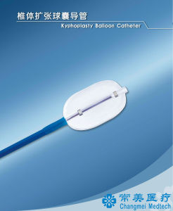 Kyphoplasty Balloon Catheter Peanut Type Vertebroplasty Instrument pictures & photos