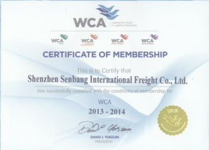 China Professional Freight Forwarding Company in Shanghai pictures & photos