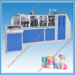 Paper Tea Cup Making Machine Easy to Operate pictures & photos