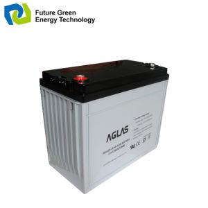 12V 7ah AGM SLA VRLA Sealed Rechargeable Emergency Light Battery pictures & photos