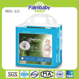Disposable Baby Pull UPS pictures & photos