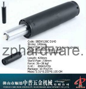 140mm Gas Spring (SBZW126 D140)