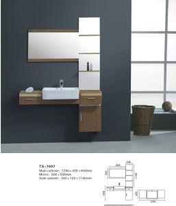 Bamboo Bathroom Cabinet (TS-7007)