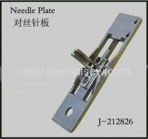 Needle Plate of 1721 Hemstich (PICOT STITCH) Sewing Machine