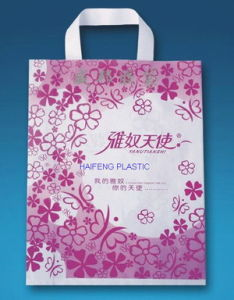 Shopping Bag (HF-230) , Plastic Bags, Promotional Bags, Gift Shopping Bags pictures & photos
