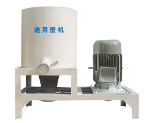 Dryer Agitator for PP PE or Auxiliary Material pictures & photos