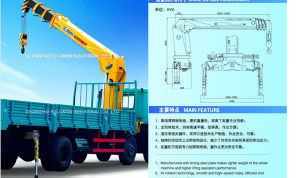 Truck Mounted Crane 10 Ton pictures & photos
